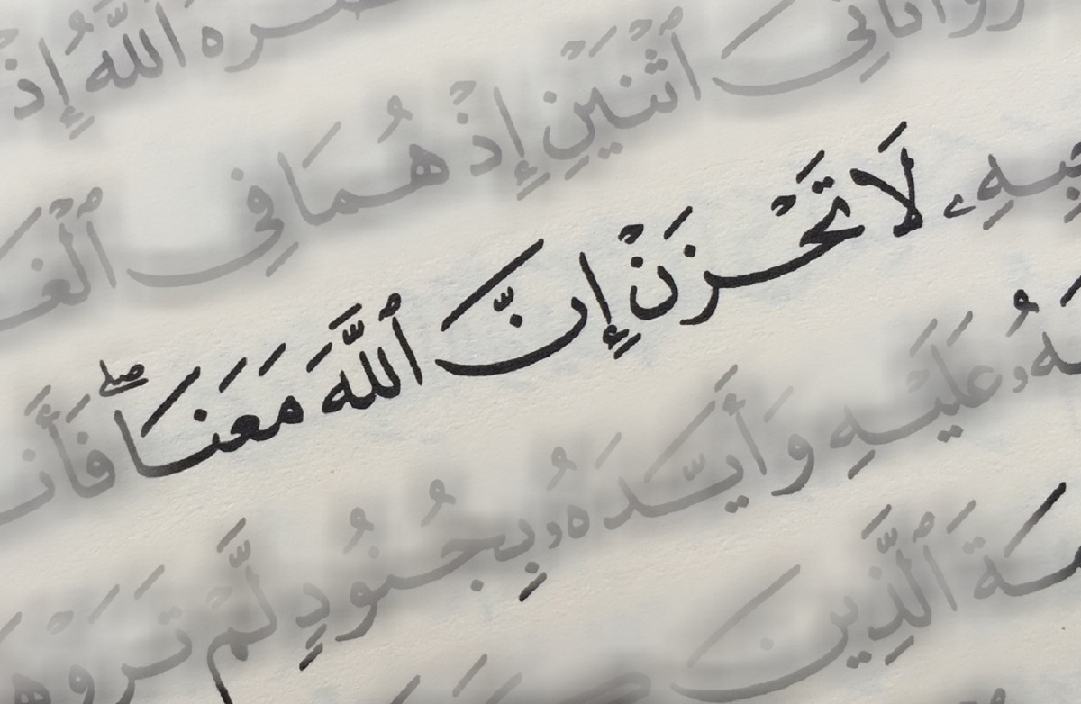 Don't Worry, Allah Is With Us